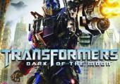Transformers: Dark of the Moon: коды