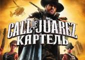 Call of Juarez: The Cartel: Прохождение