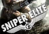 Sniper Elite V2: Save файлы