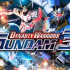 Сайт игры Dynasty Warriors: Gundam 3