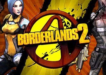 Borderlands 2 сохранения 50 лвл