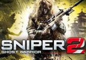 Sniper: Ghost Warrior 2: Прохождение