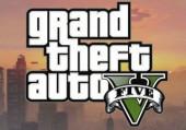 Grand Theft Auto V: +1 трейнер
