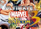 Ultimate Marvel vs. Capcom 3: коды