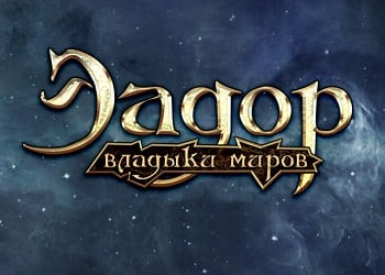 Eador: Masters of the Broken World: Интервью