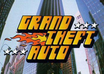 Гранд Theft Авто