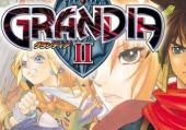 Grandia 2: +3 трейнер