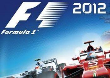 Коды к игре F1 2012 | Кооператив гонка Steam 2012