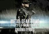 Metal Gear Solid V: Ground Zeroes: видеообзор