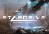 StarDrive: Коды