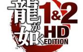 Yakuza HD Collection