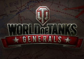 World of Tanks Generals: превью по бета-версии