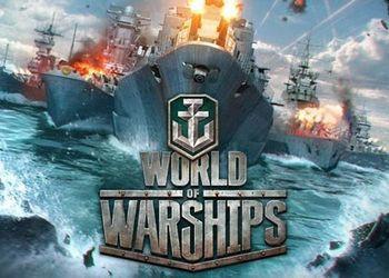 Теперь можно играть в World of Warships с озвучкой солиста группы «Мумий Тролль»