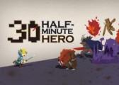 Обзор игры Half-Minute Hero