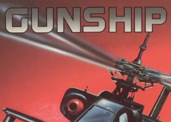 Gunship