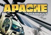 "Апач: Операция ""Антитеррор"""