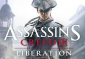 Assassin's Creed 3: Liberation: прохождение