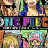 Дата выхода One Piece: Romance Dawn