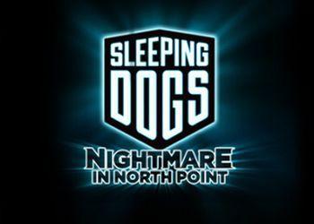 игра sleeping dogs прохождение часть 1