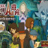Дата выхода Professor Layton and the Azran Le…