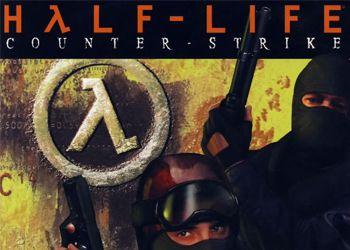 Half-Life: Контр страйк