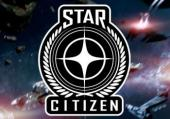Star Citizen: Превью