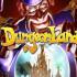 Сайт игры Dungeonland