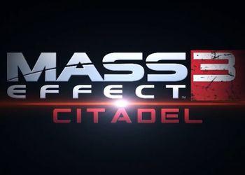 mass effect 3 цитадель обзор
