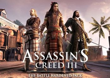 Assassins creed 3 трейнер