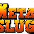 Сайт игры Metal Slug X