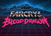 Far Cry 3: Blood Dragon: коды