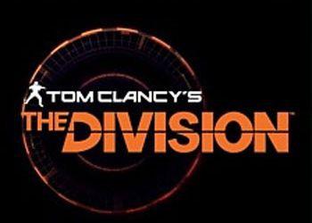Tom Clancy's The Division. Выживание в стране президента Трампа