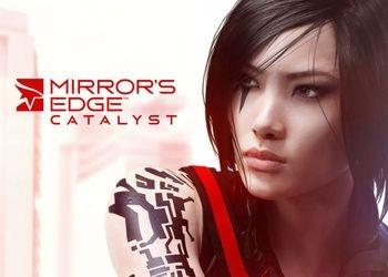 mirror_s_edge_2014_.jpg