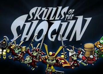 [Рецензия сайта] Skulls of the Shogun
