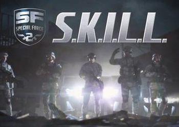 S.K.I.L.L.: Special Force 2