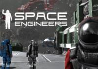 Коды к игре Space Engineers