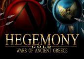 Hegemony Gold: Wars of Ancient Greece: коды