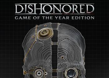 скачать трейнер на Dishonored Game Of The Year Edition - фото 10