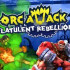 Сайт игры Orc Attack: Flatulent Rebellion