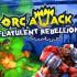 Системные требования Orc Attack: Flatulent Re…