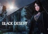 Black Desert: Превью
