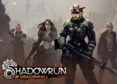 Обзор игры Shadowrun Returns: Dragonfall