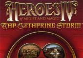 Герои меча и магии 4: Грядущая буря