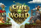 Craft The World: +4 трейнер