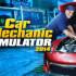 Сайт игры Car Mechanic Simulator 2014