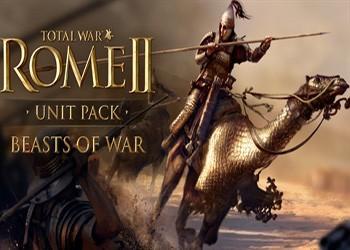 Total War: Rome II - Beasts of War