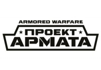 «Armored Warfare: Проект Армата» — Основы