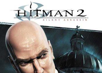 Коды к игре hitman 2
