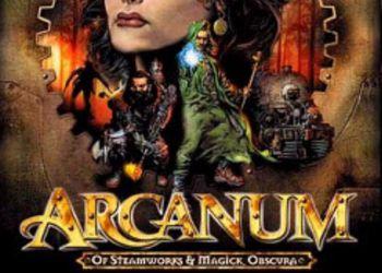 Arcanum читы