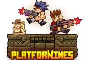 Platformines
